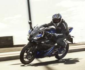 YZF-R125 2014 : le nec plus ultra en matière de 125 sportive